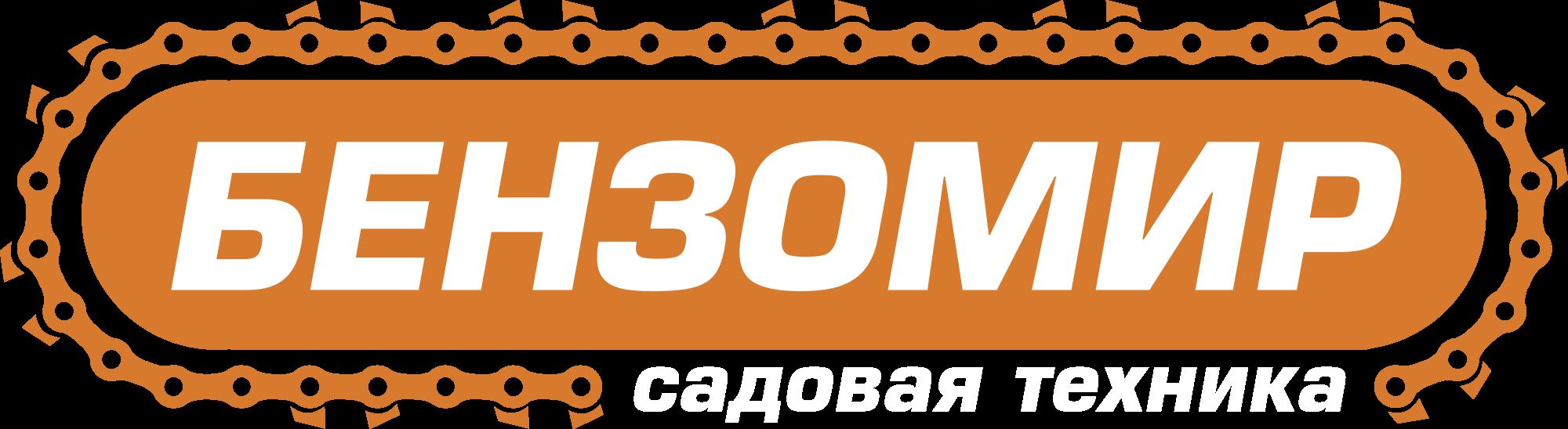 КЛИЕНТАМ