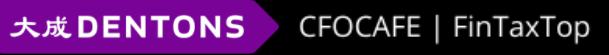 CFOCAFE | FinTaxTop