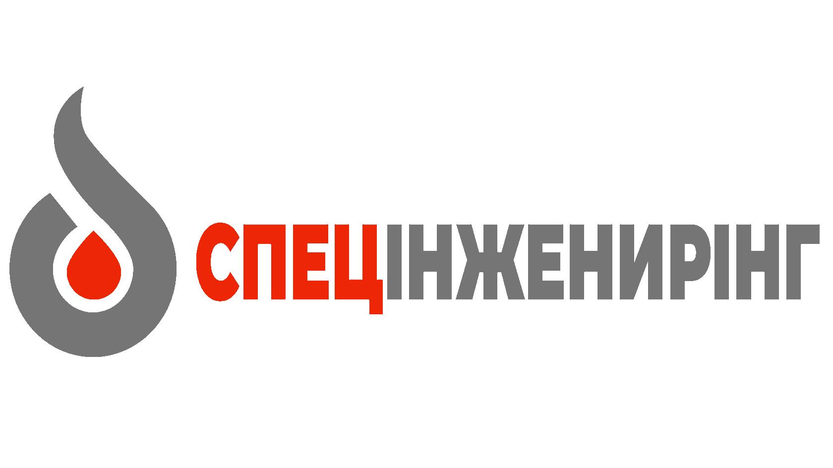 """ТОВ """"СПЕЦІНЖЕНИРІНГ"""""""