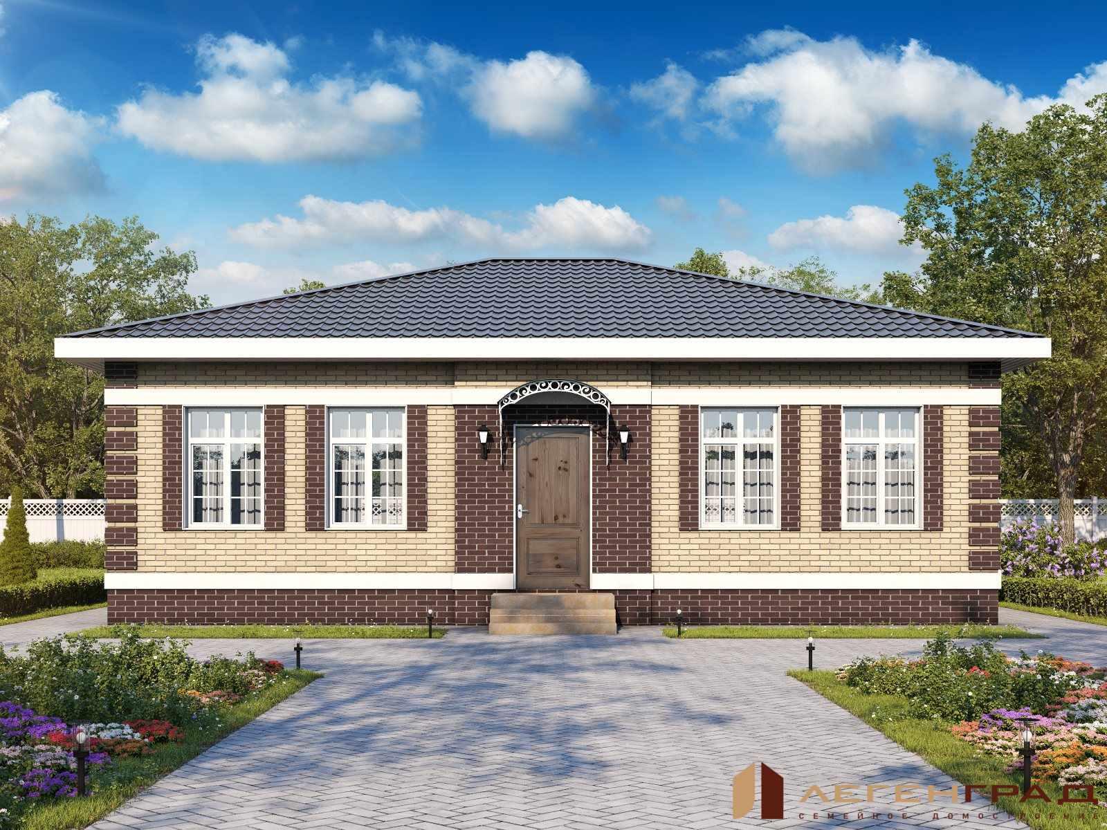 сравнения, красивые одноэтажные дома проекты фото из кирпича легенду там, где