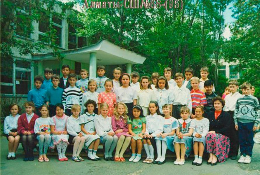 1995 год 5 А
