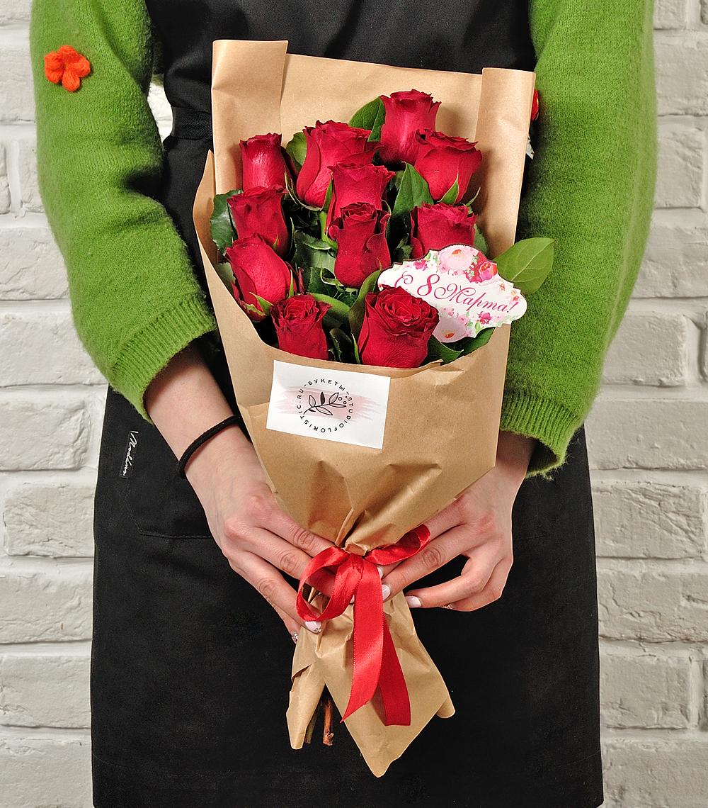 Цветы с открыткой и доставкой москва