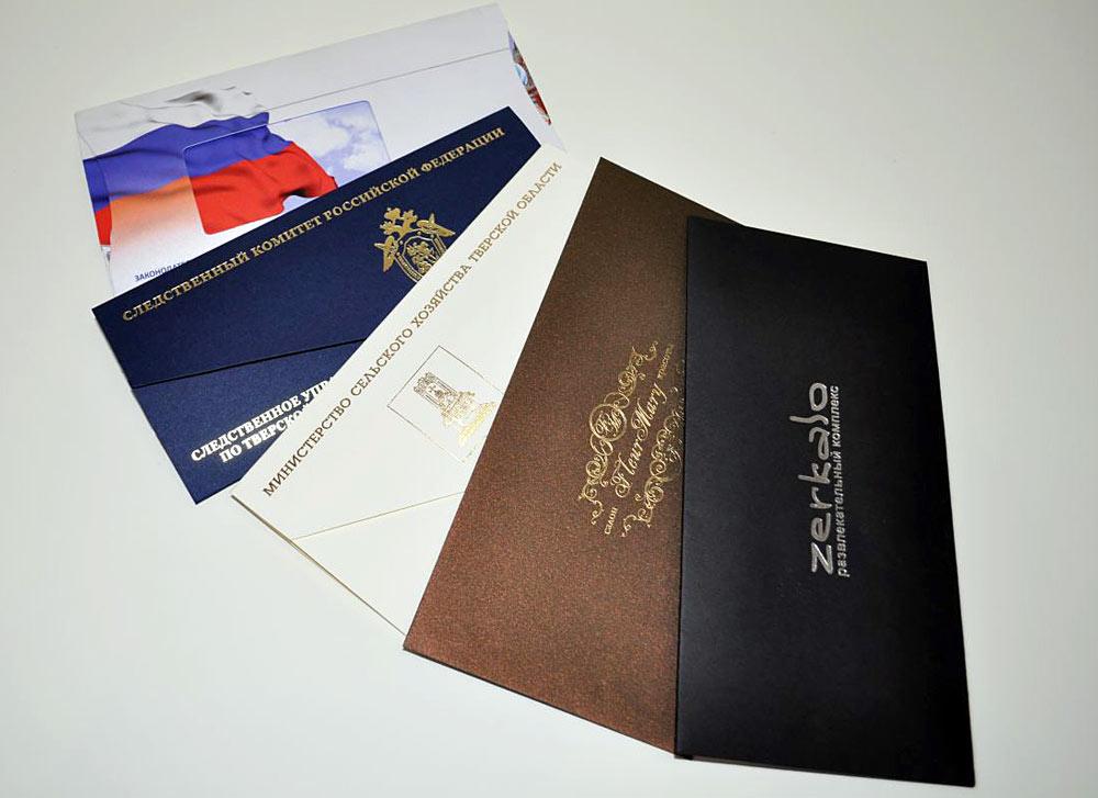 Конверт с логотипом картинки