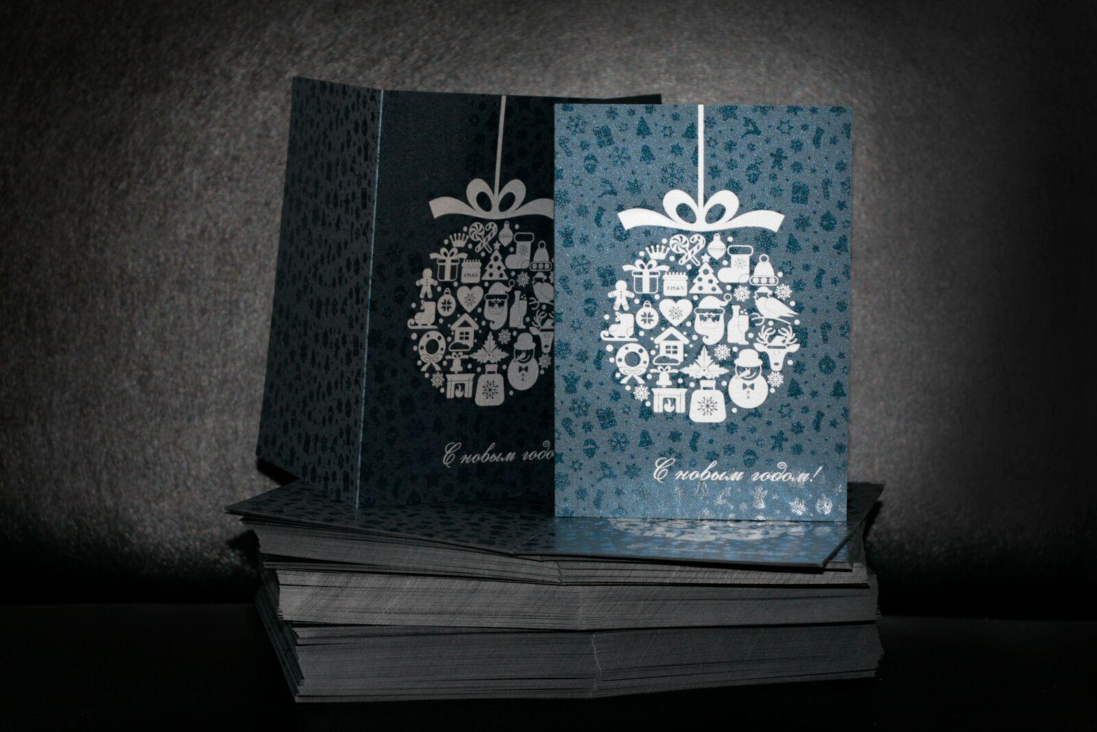 Куплю дизайн открыток, открытки