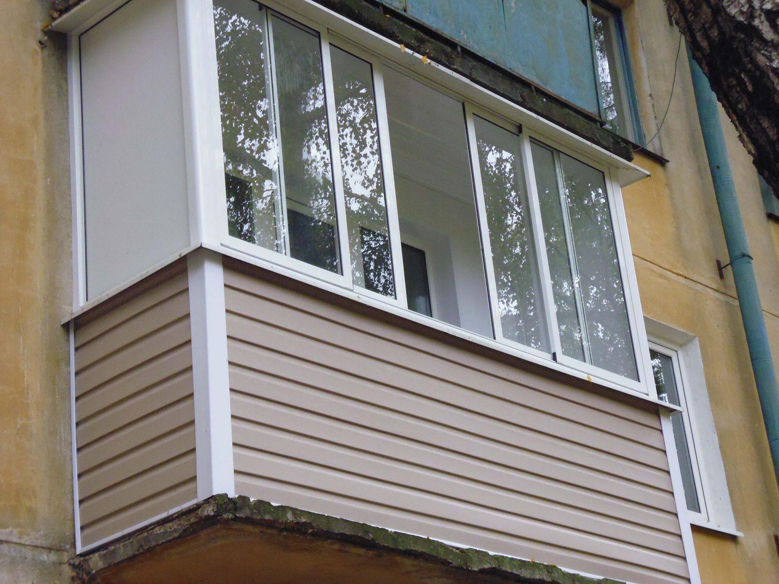 Алюминиевые балконы и лоджии.