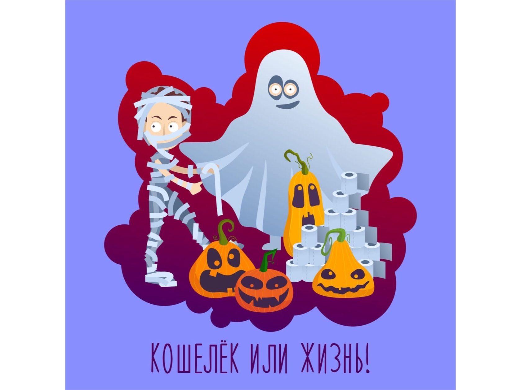 Хэллоуин и математика