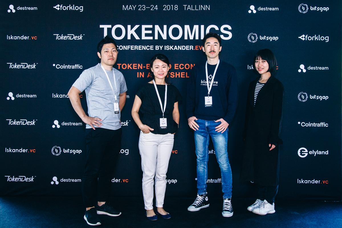 Tokenomics Conference