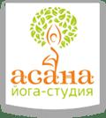 Студия йоги Асана