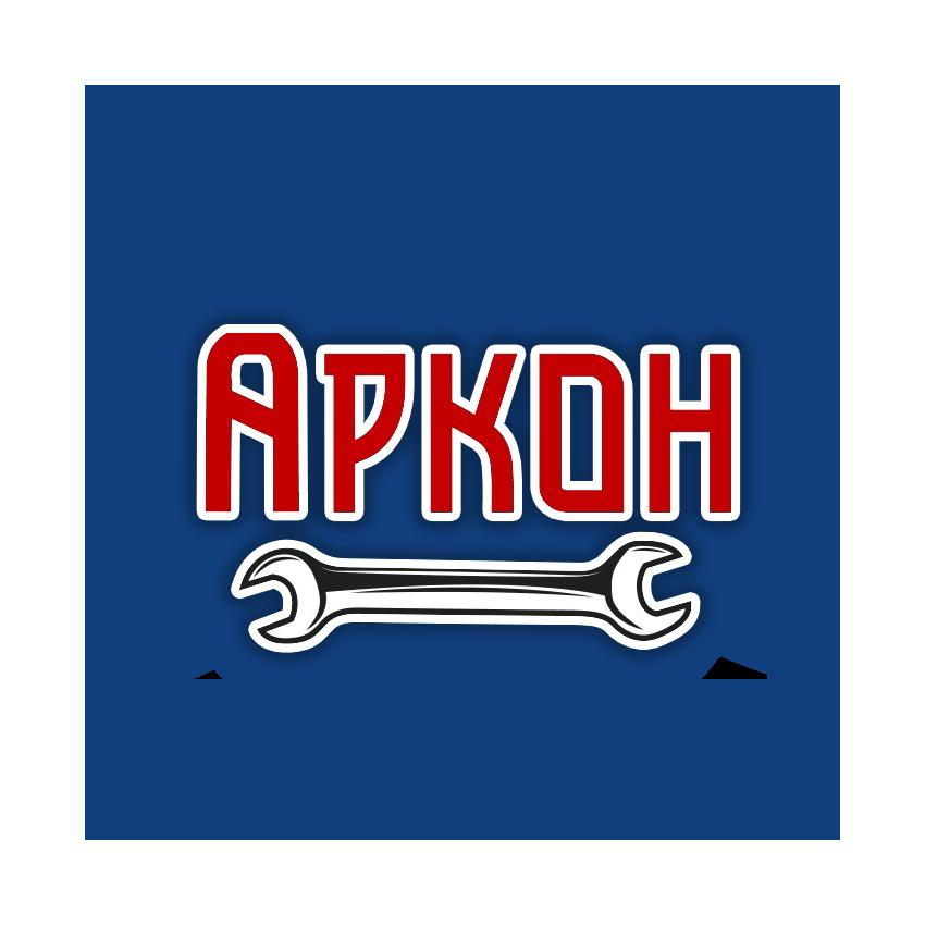 СТО Аркон