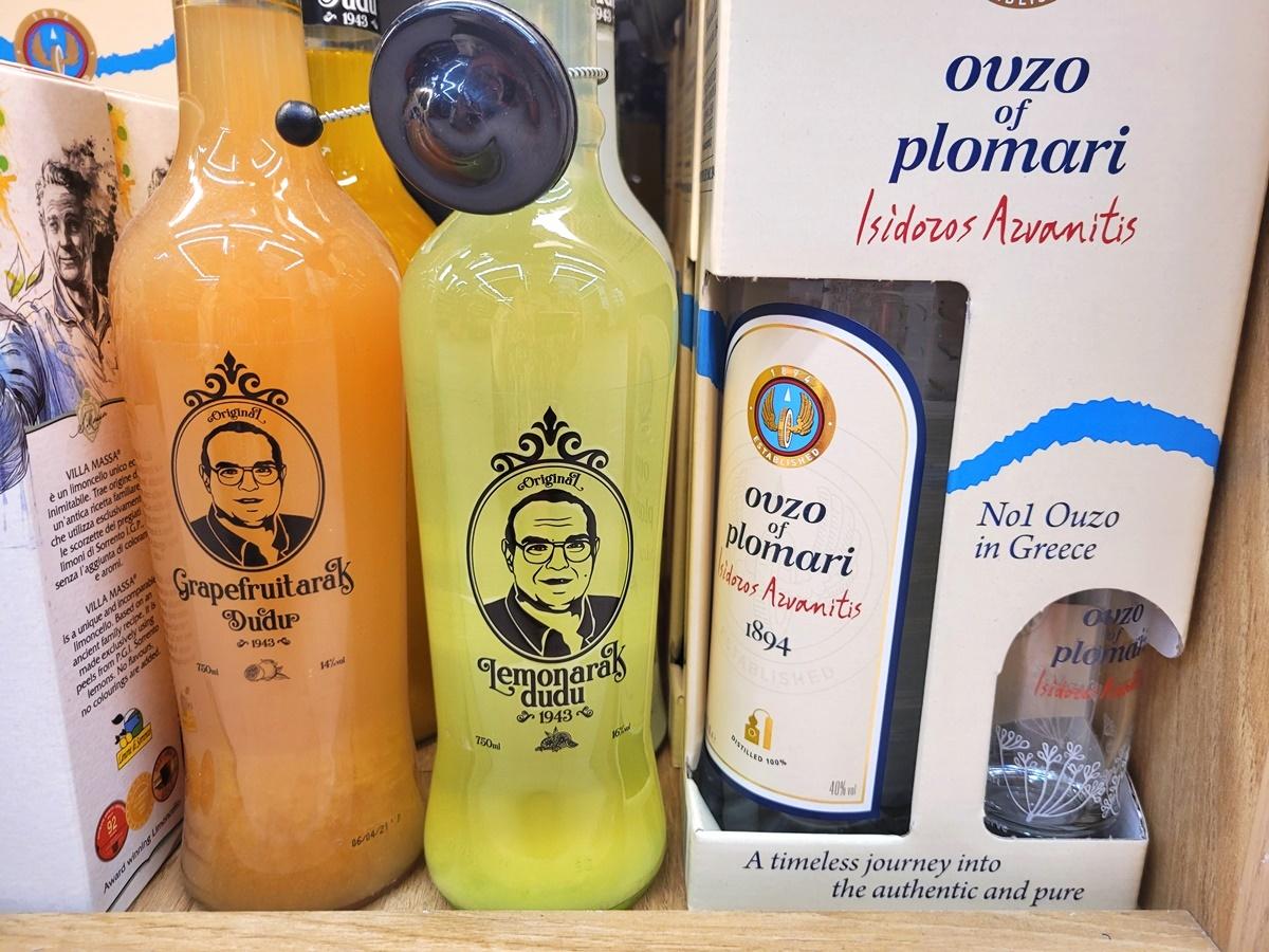 Арак со вкусом лимона или грейпфрукта. Вкусный Израиль.