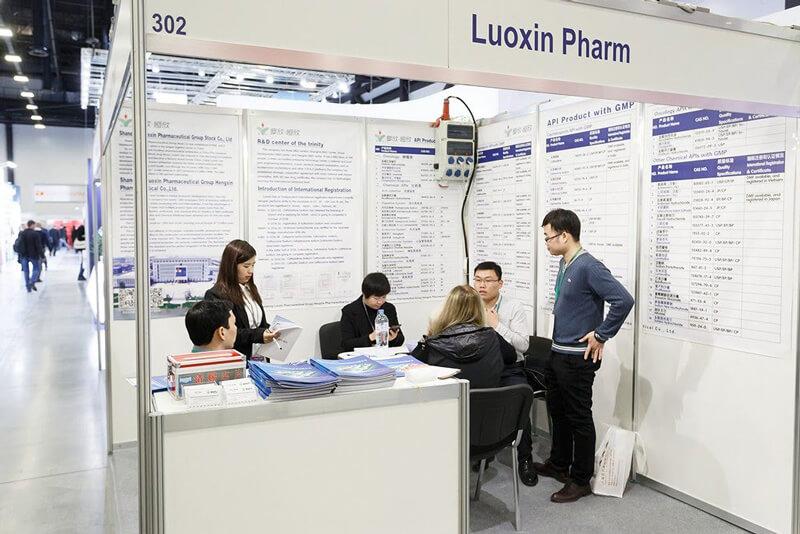 IPhEB russia stend china company