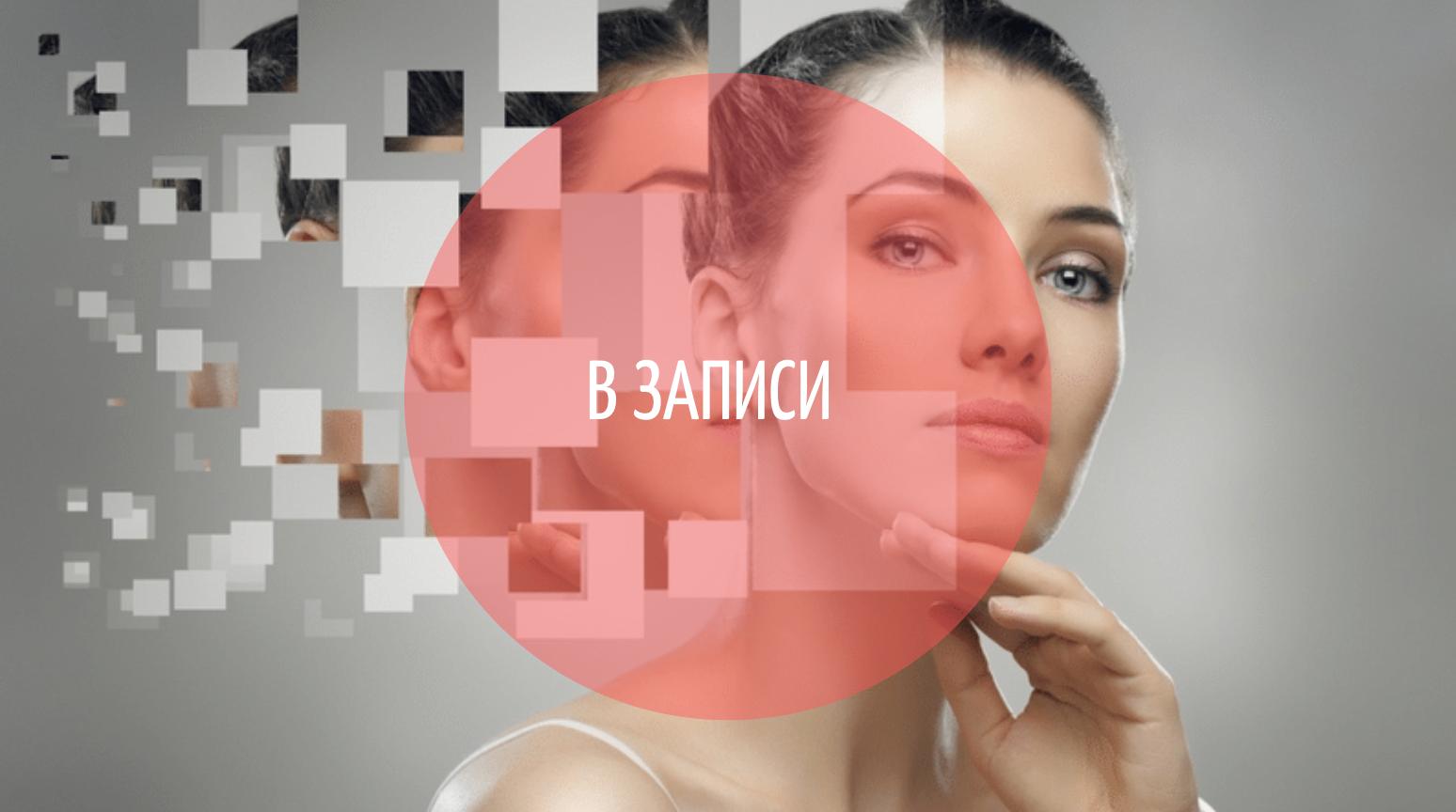 Леонид Герасьянов Онлайн-курс Скажи Молодости - Да!. 1 и 2 Ступень