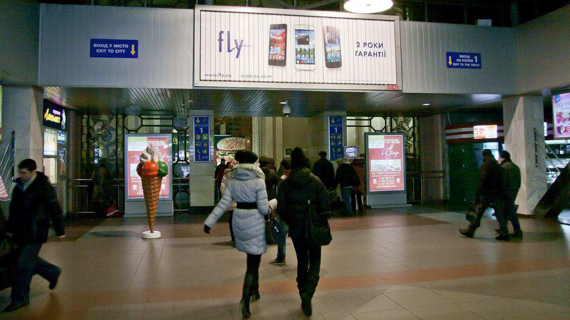 призма жд вокзал киев