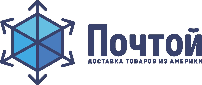 pochtoy.com - доставка из США
