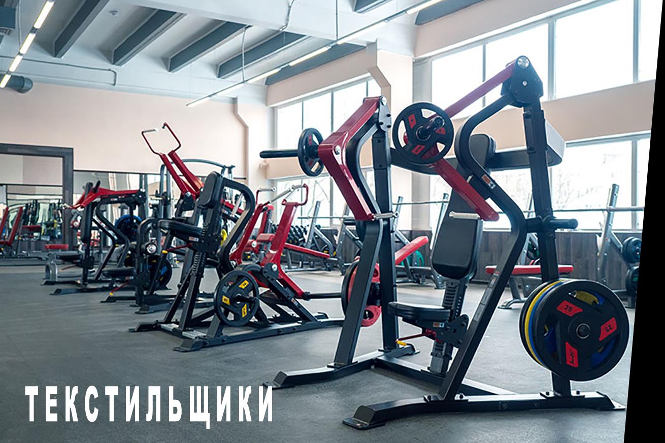 Фитнес клуб на науке москва ночной клуб березка