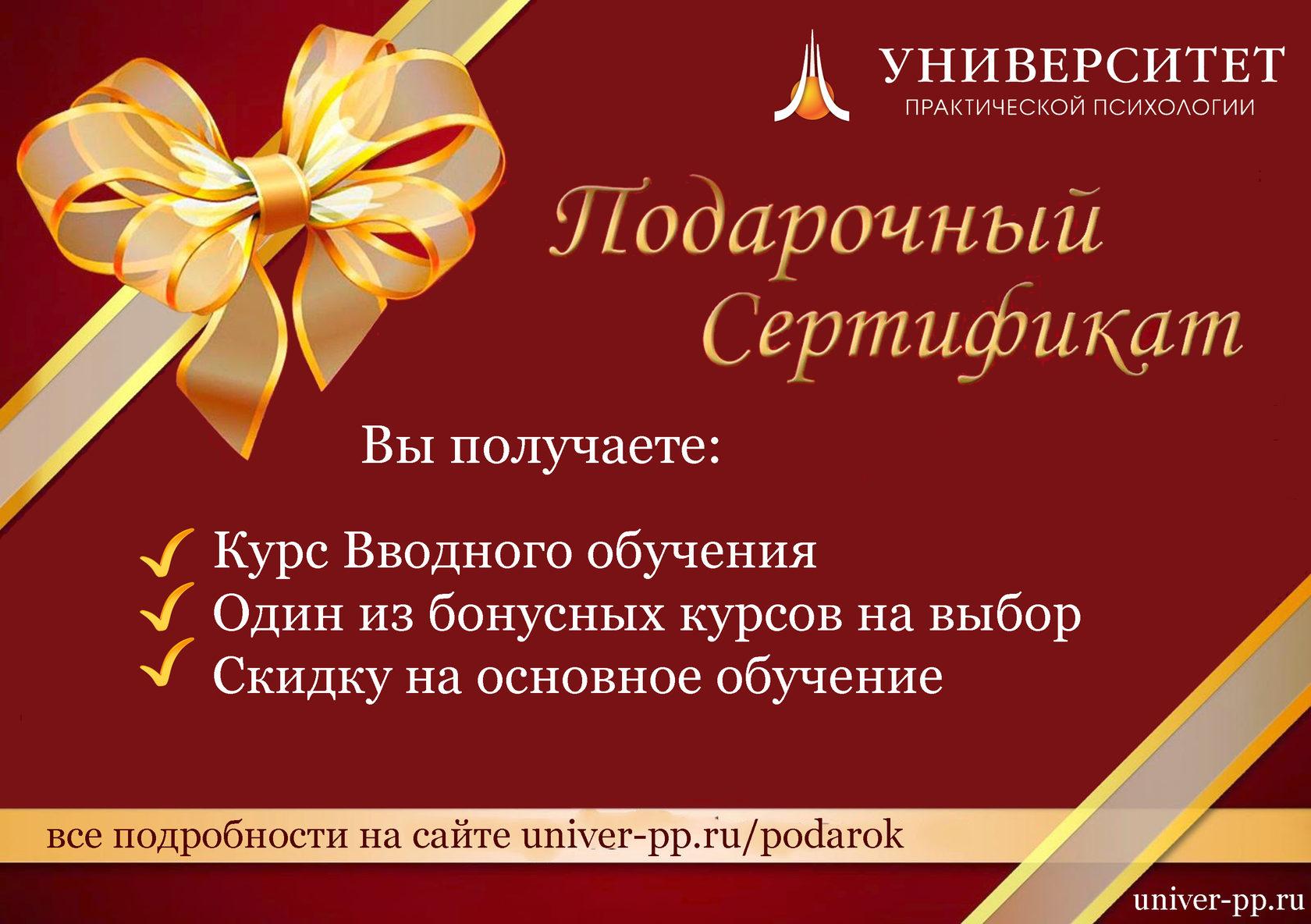 Психолог обучение москва бесплатно обучение за рубежом бесплатно гранты