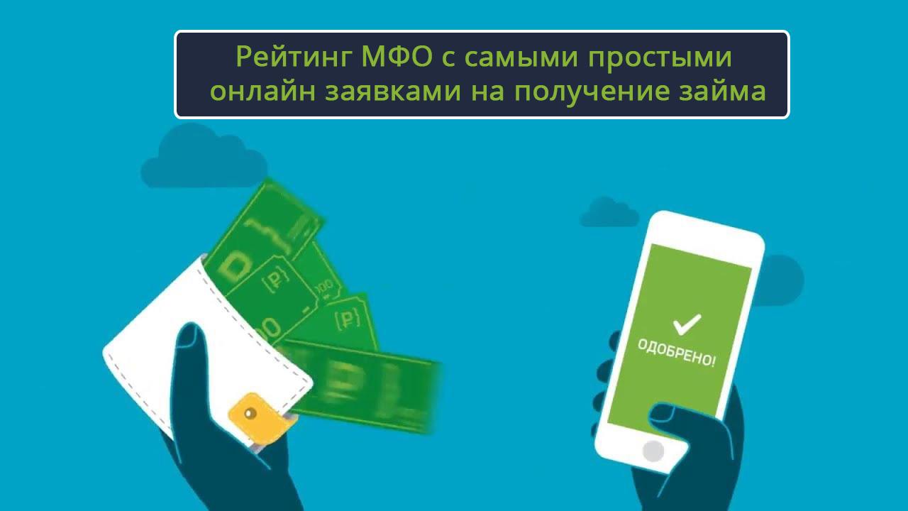 кредитная карта без посещения банка