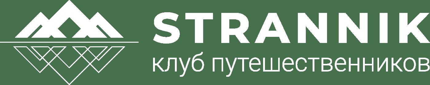 Школа Экскурсовода Георгия Макеева