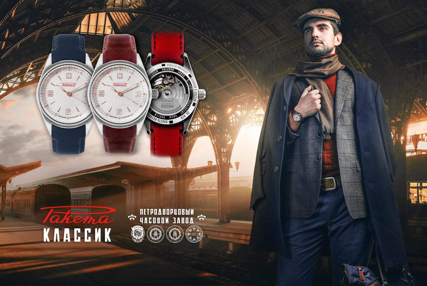 Реклама часов постер
