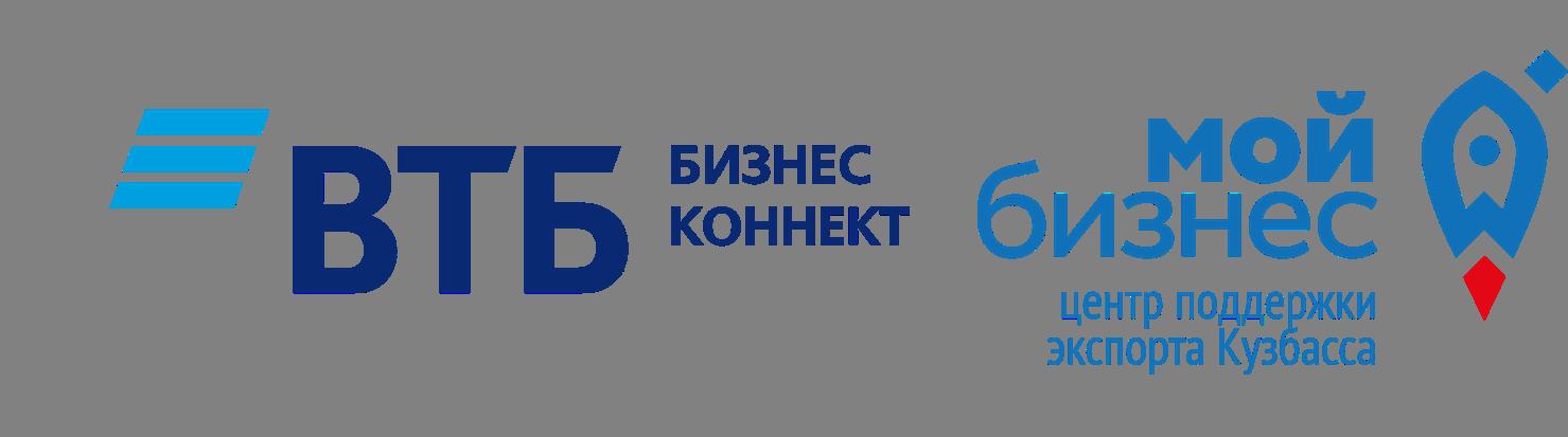 Региональный экспортный каталог Калининградской области