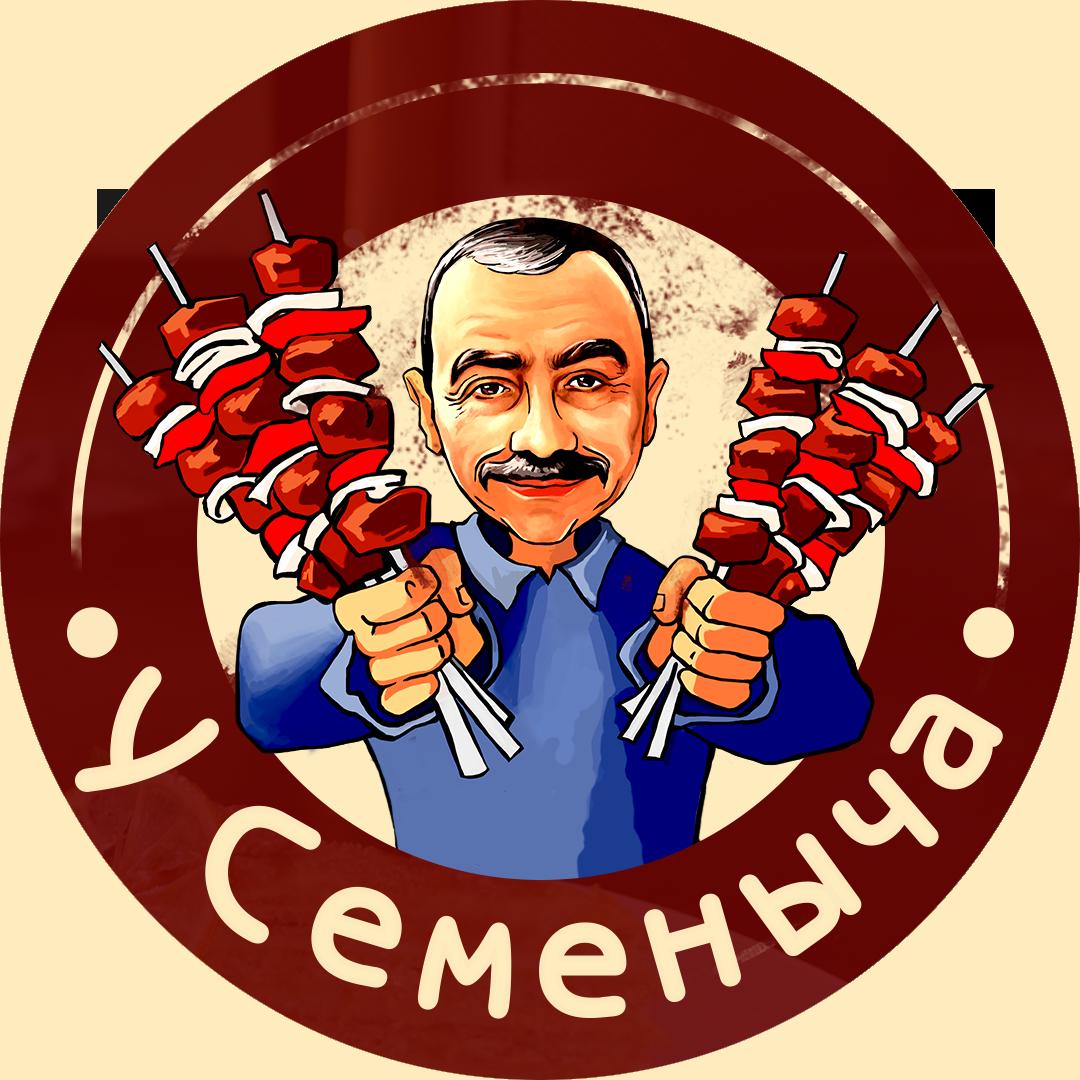 Кафе «У Семеныча» г. Сызрань
