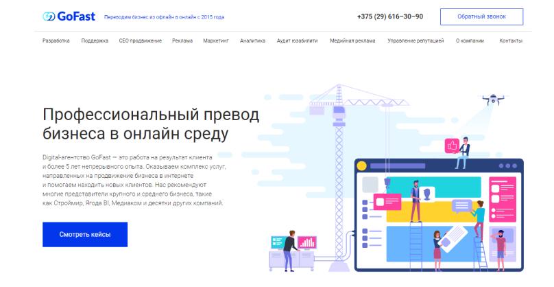 Продвижение сайтов цены в минске как сделать ссылку из контакта на сайт