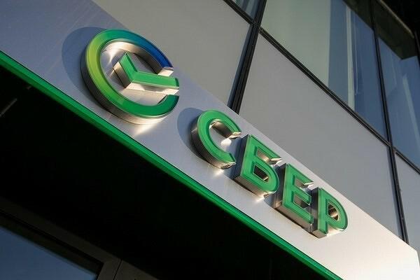 Офисы Сбербанка в солнечной Калмыкии стали «зелеными»