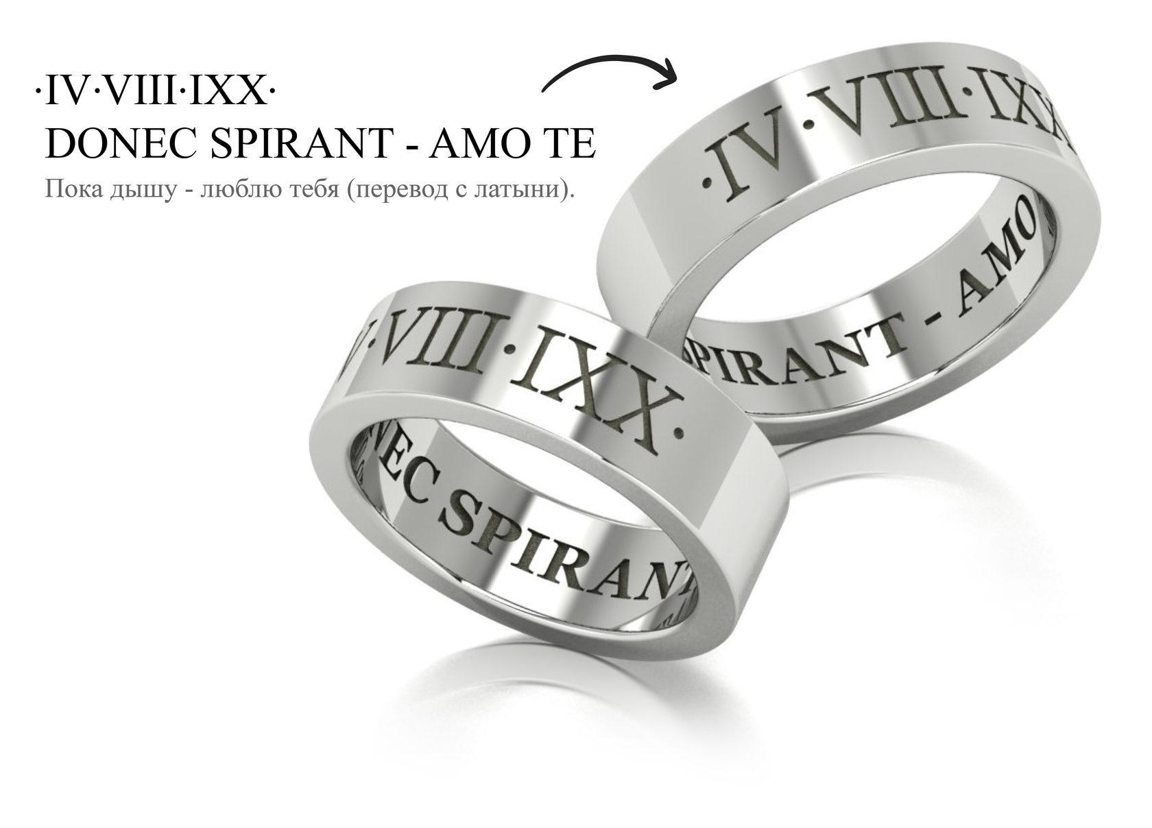 Обручальные кольца с гравировкой купить в Москве