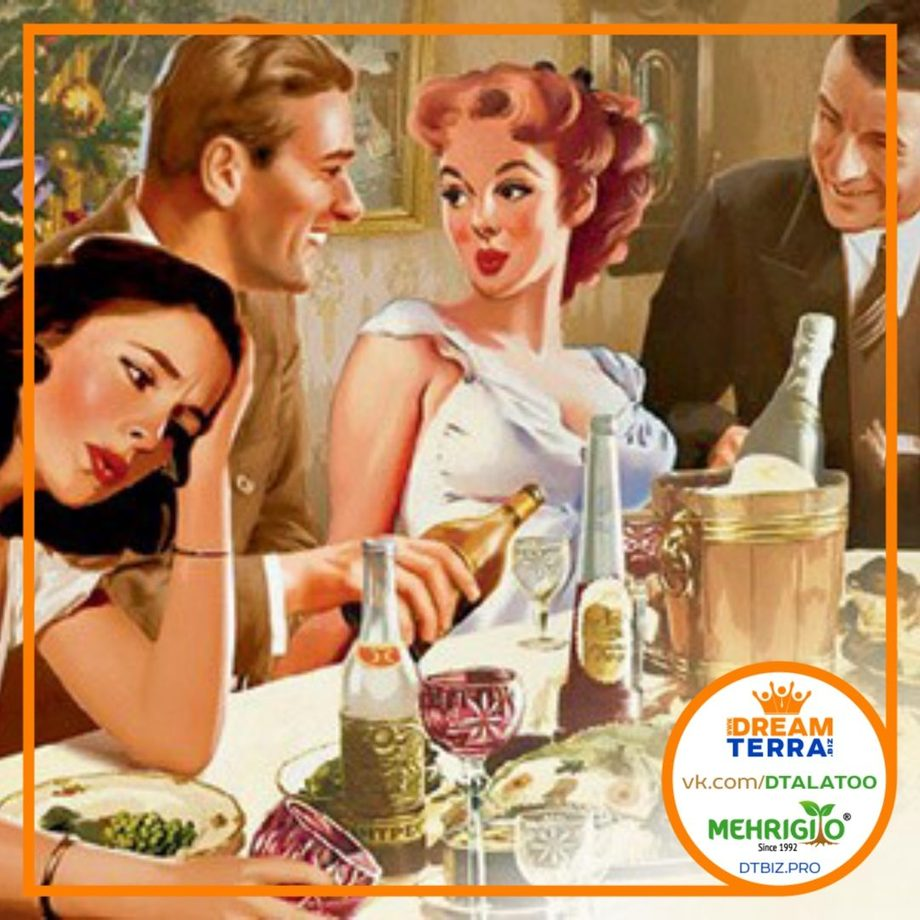 очищение организма после праздников, выведение шлаков, бальзам гулзор-3 гармония, сок гармония, сок гулзор-3, сок алатоо, бальзам алатоо, сок alatoo, бальзам alatoo, mehrigiyo, мехригио, мехригие