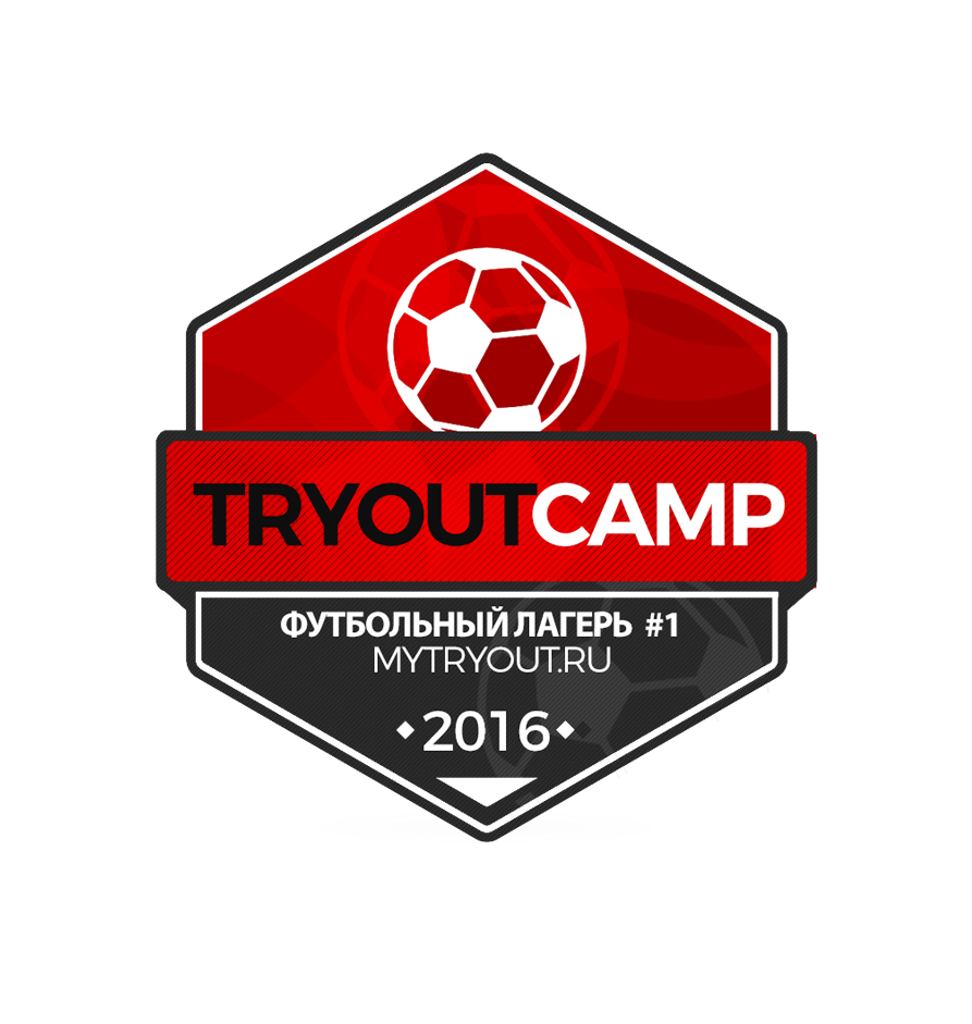 MYTRYOUT