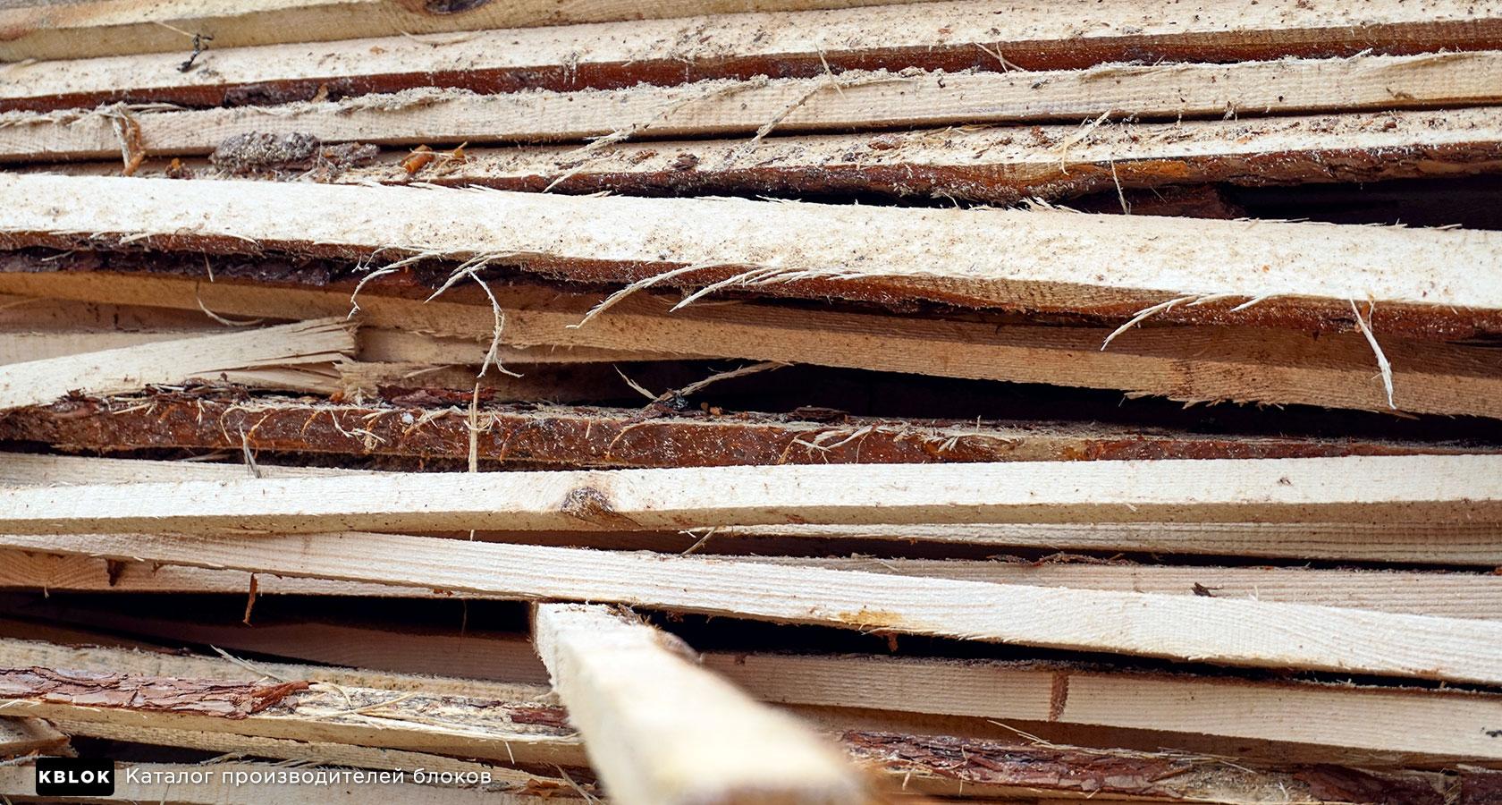 древесина для арболитовых блоков