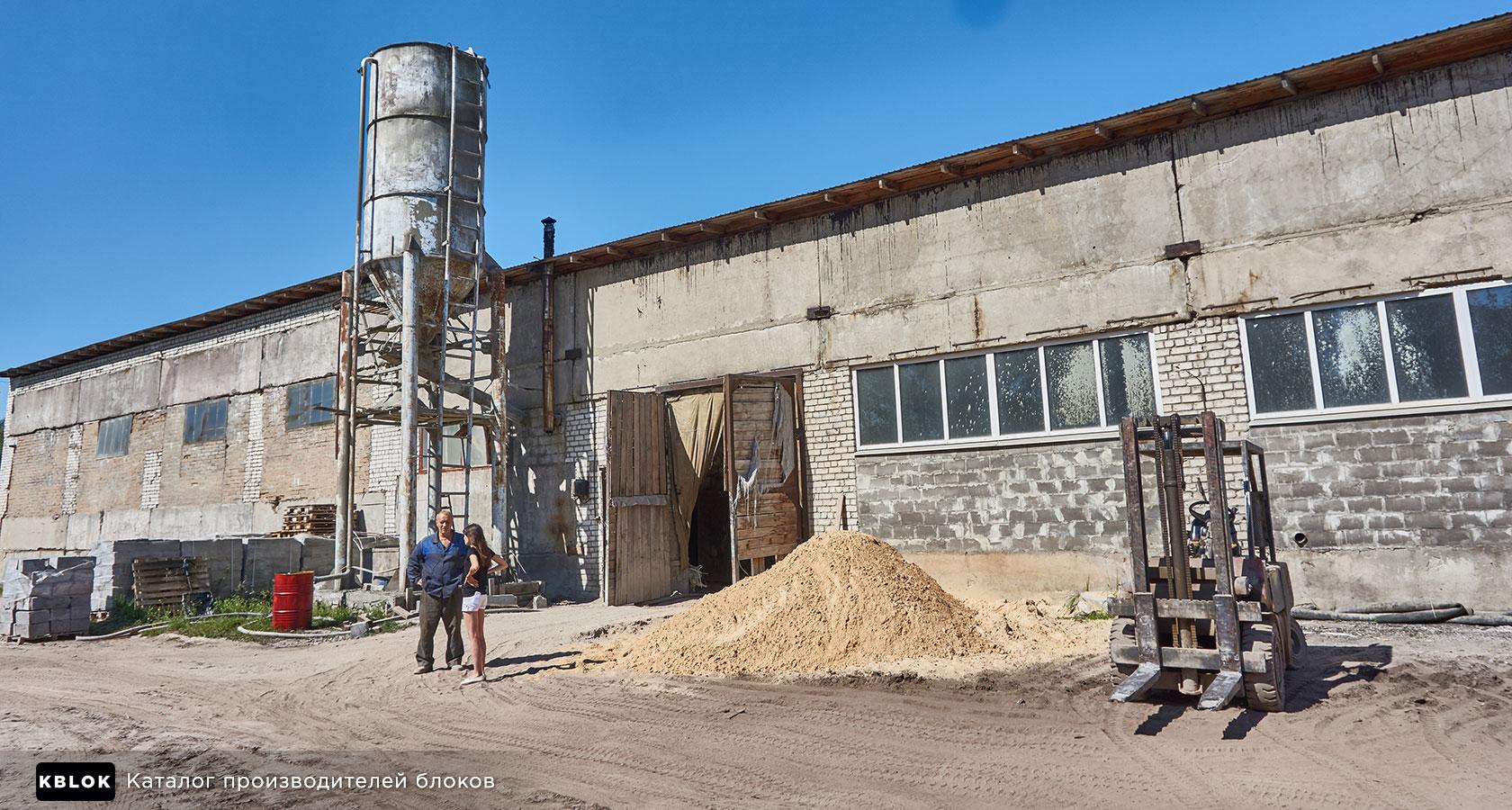 Производство пенобетона в Богородске