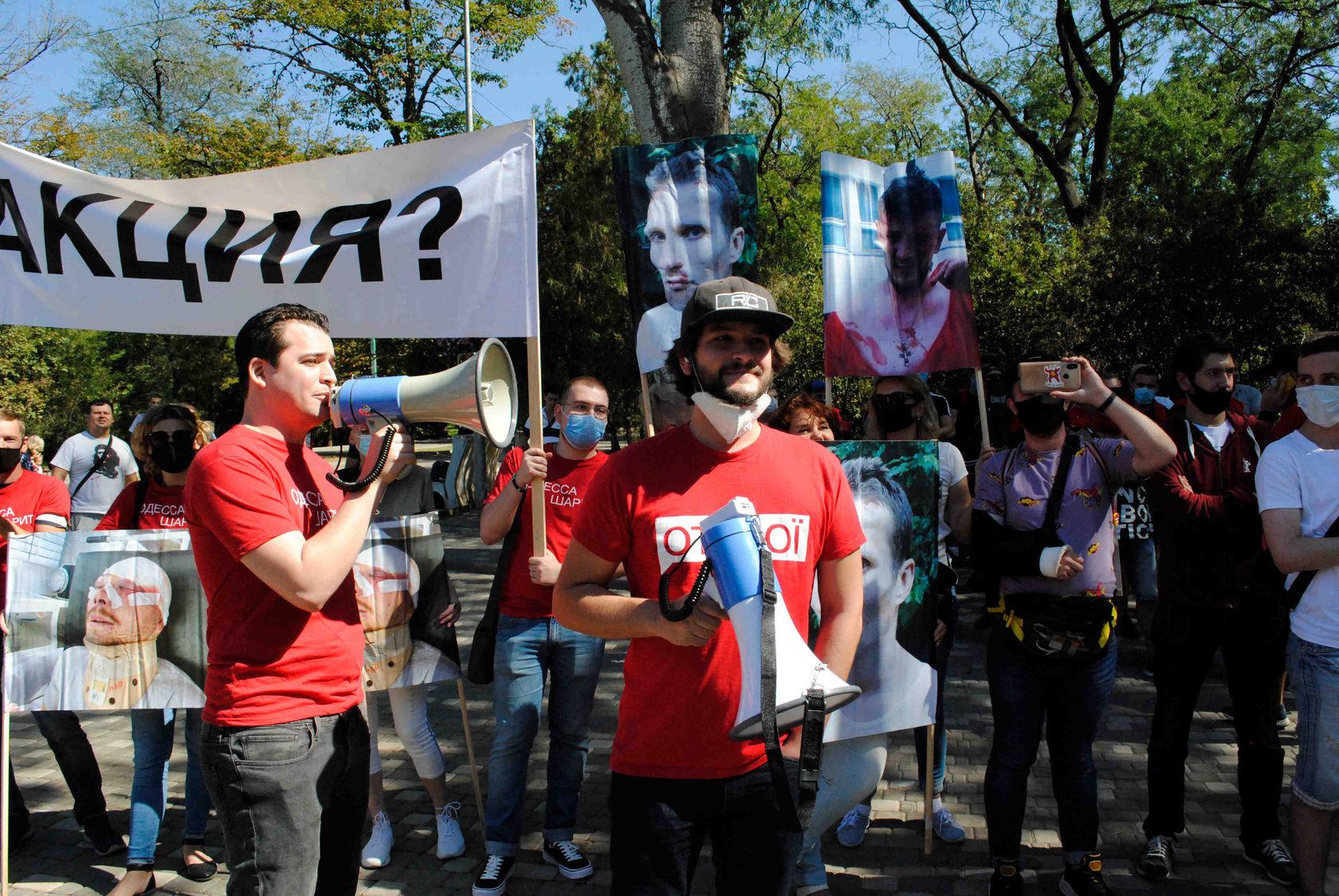 Зеленский пообщался с протестующими