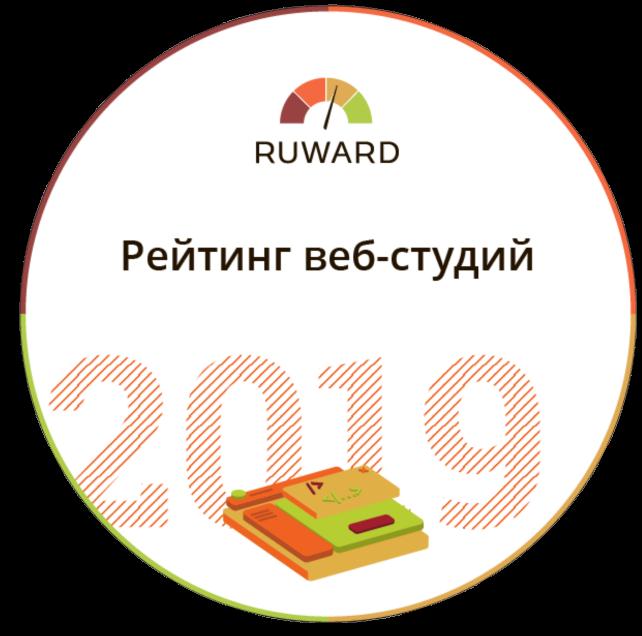 Компания входит в рейтинги Ruward