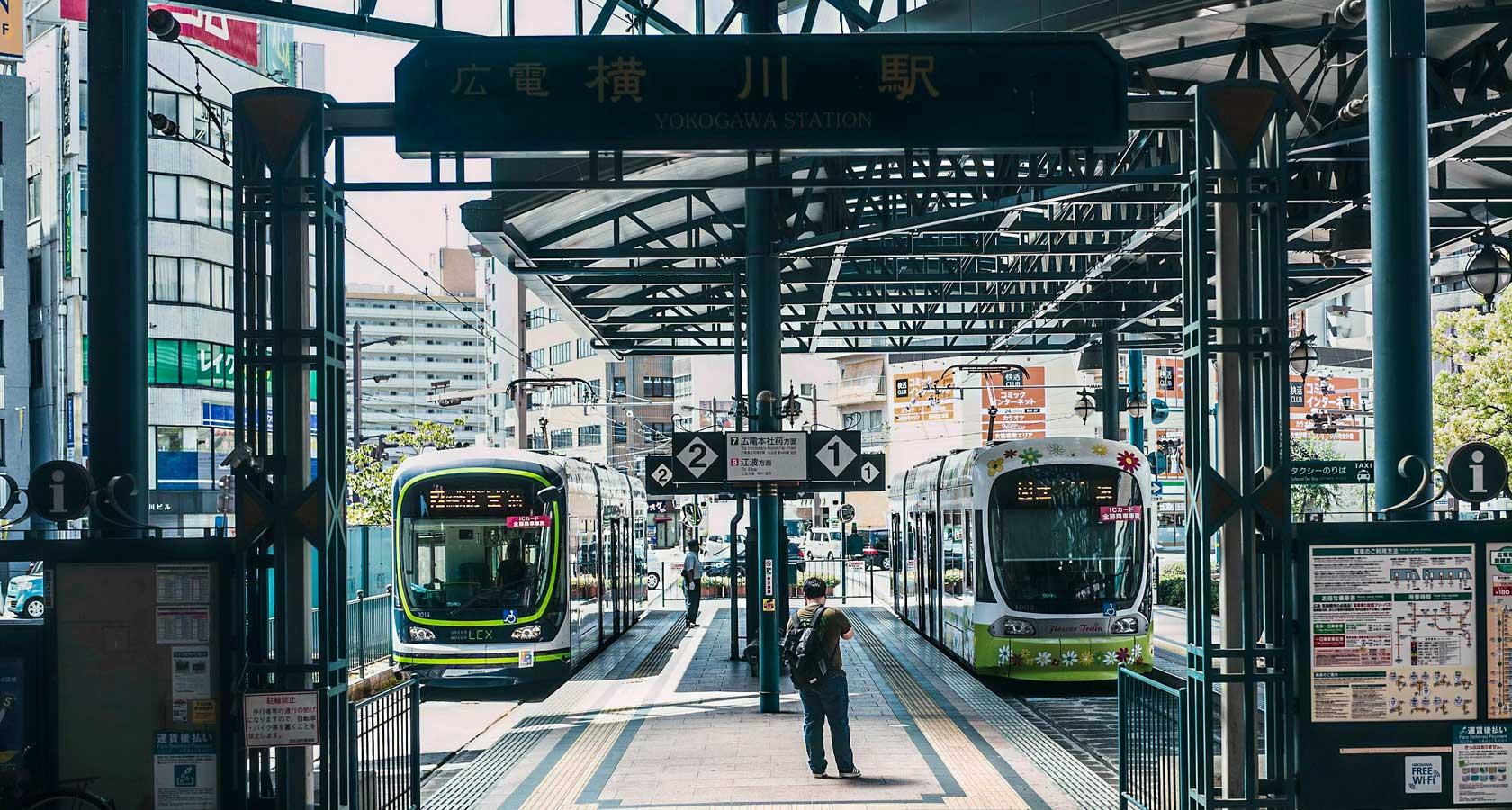 трамваи города хиросима япония