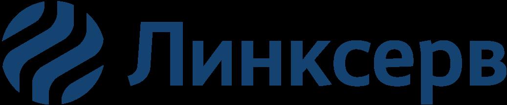 Линксерв