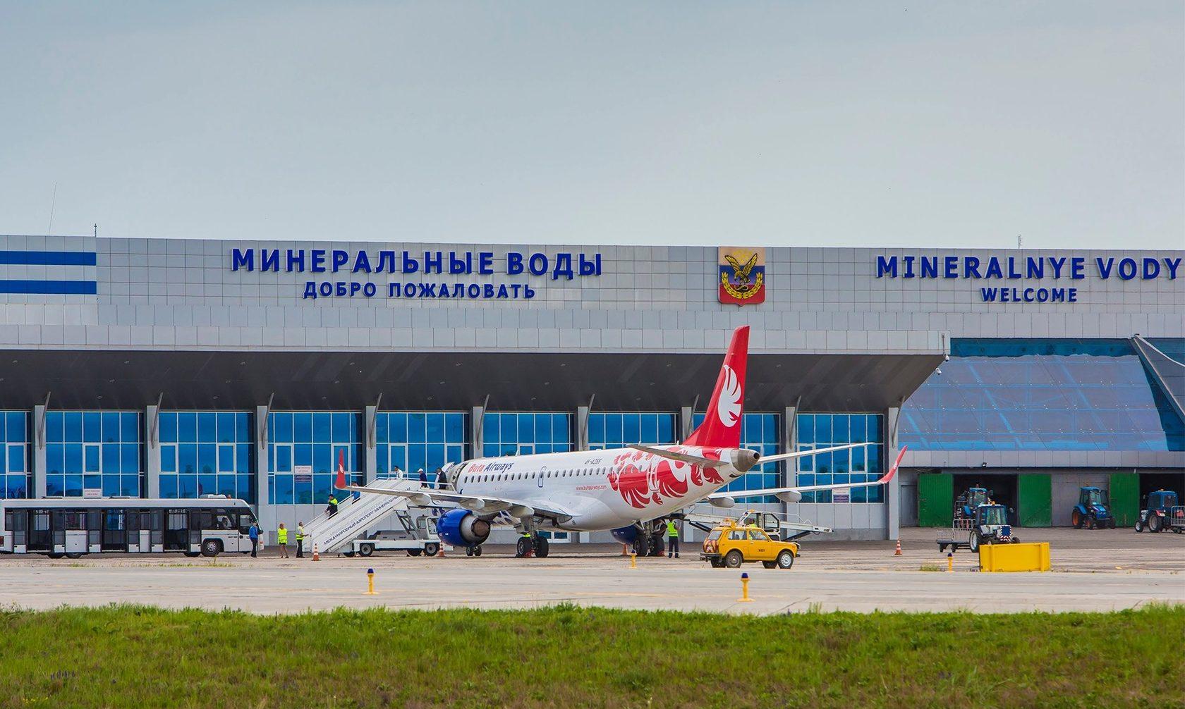 Как добраться в Архыз? Аэропорт города Минеральные воды