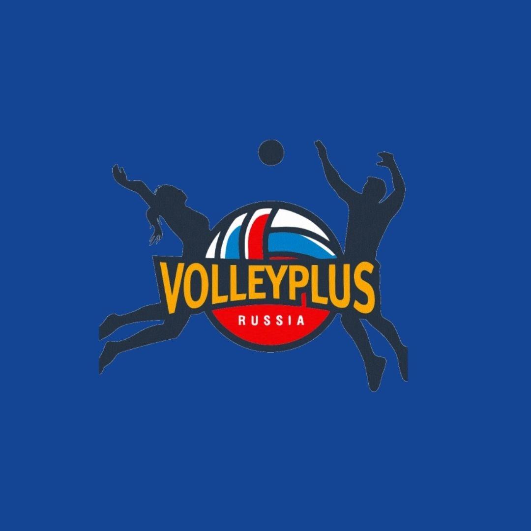 Школа Волейбола в Воронеже VolleyPlus