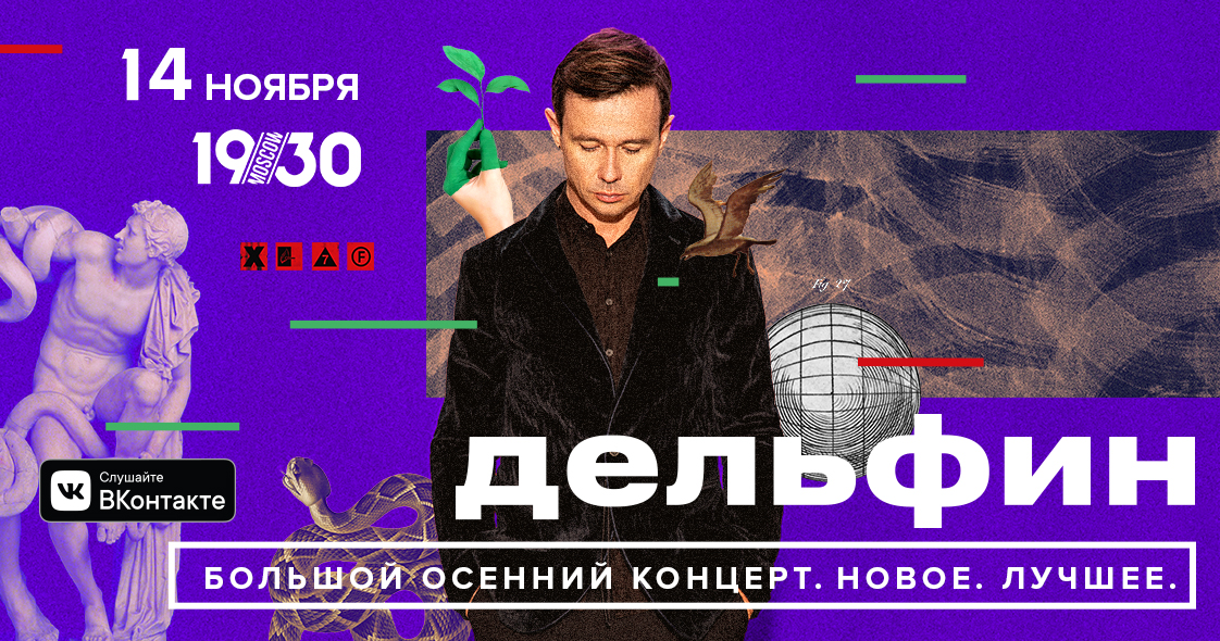 (c) Dolphin2020.ru