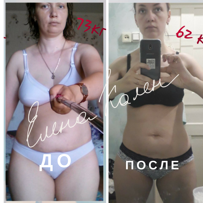 как снизить вес после 40 лет женщине форум