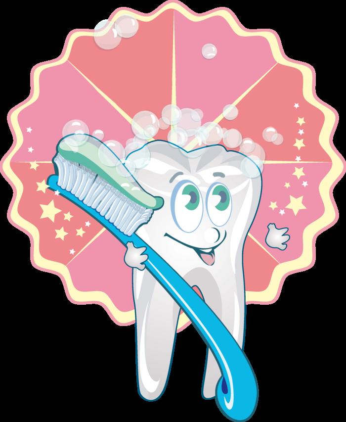 зубы картинка для презентации спуск воду