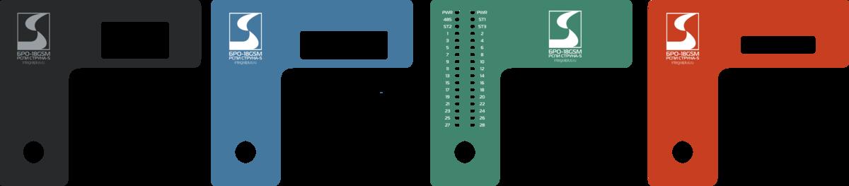 Наклейки для разных моделей блока охранной сигнализации