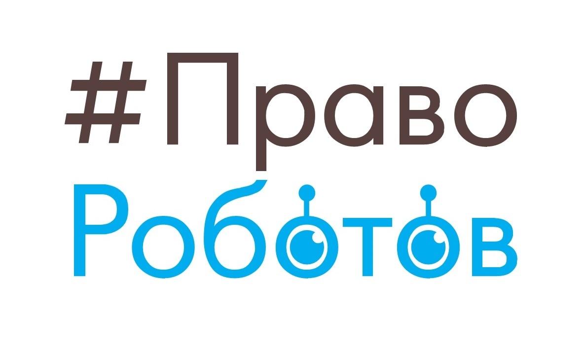 (c) Pravorobotov.ru