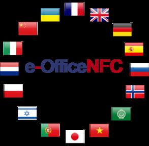E-restautant NFC