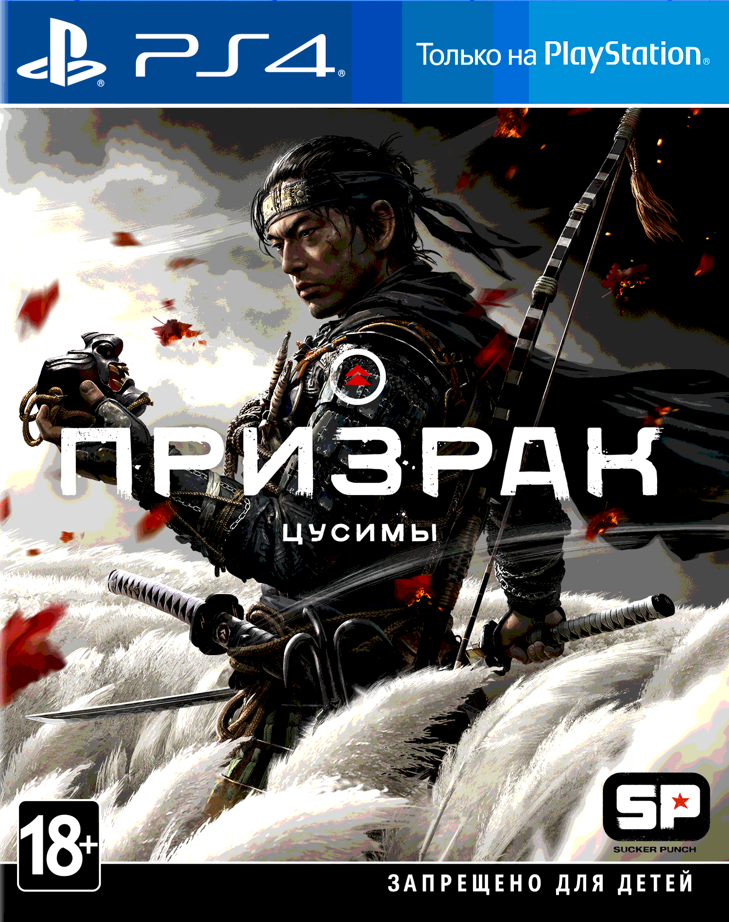 Предзаказ игры Мстители Marvel. Издание Deluxe для PlayStation 4 в Минске