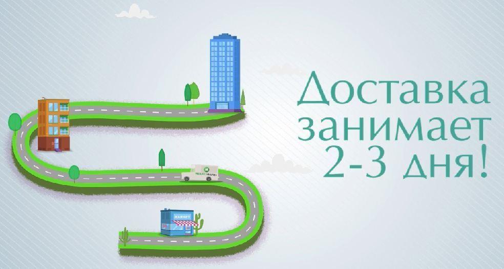 Доставка софосбувира в РФ