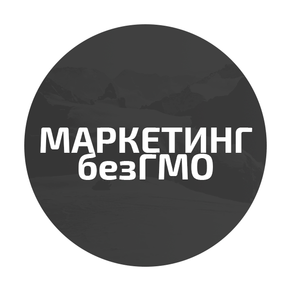 Агентство продающего интернет маркетинга