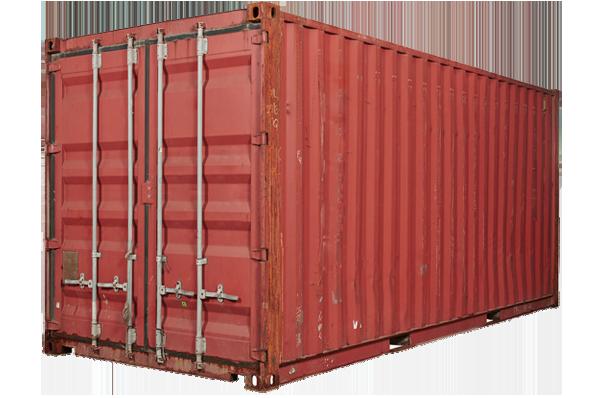 Б/У контейнер 20 футов высокий
