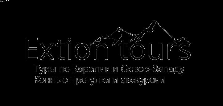 Туры по Карелии и Северо-Западу Конные прогулки и экскурсии