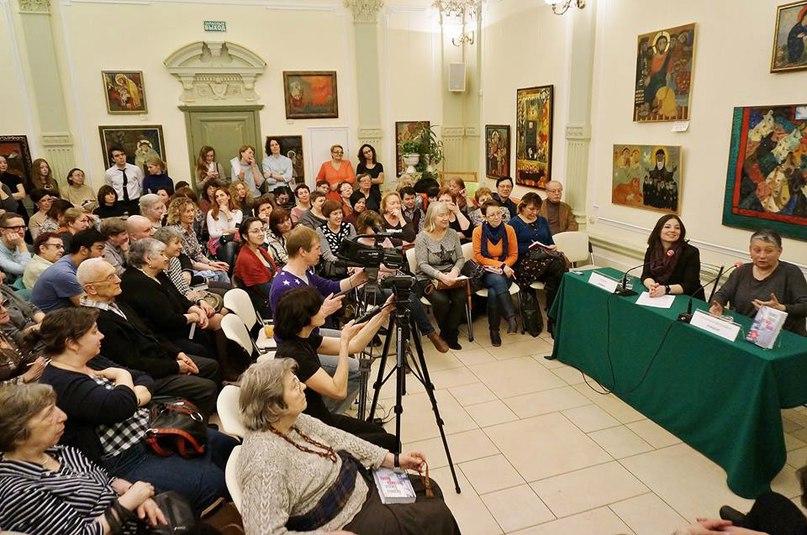 Людмила Улицкая и Ксения Лученко, 2016 год. Людмила Улицкая и Ксения Лученко, 2016 год